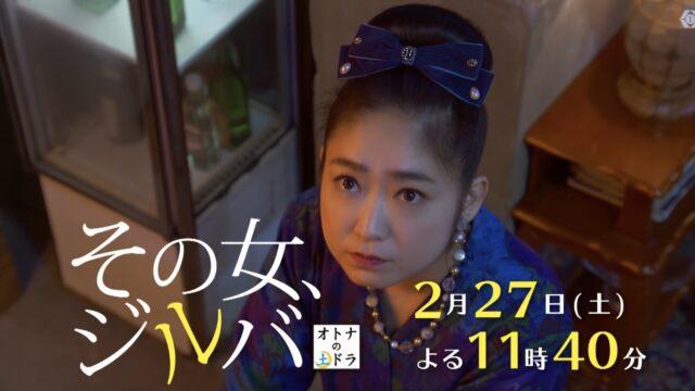 2月27日最新の池脇千鶴