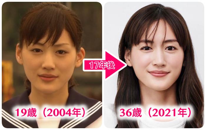 綾瀬はるか比較(17年前)