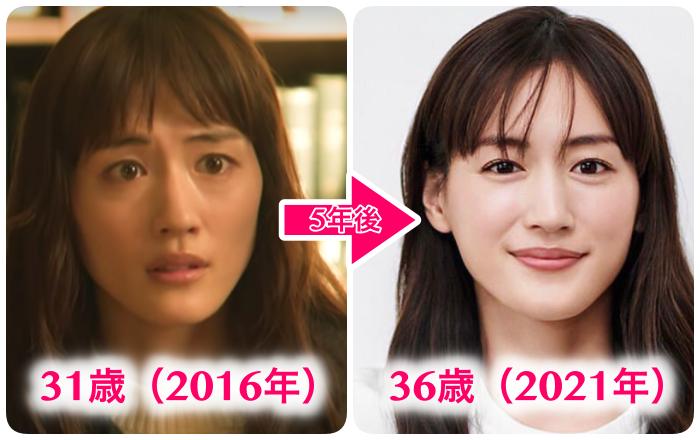 綾瀬はるか比較(5年)