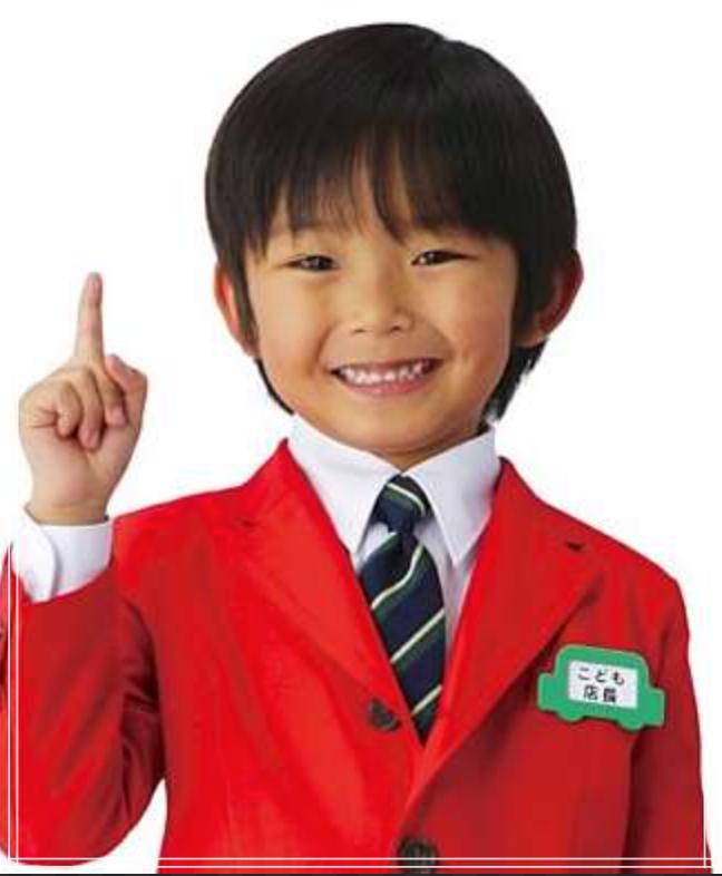 子ども店長をしていた頃の加藤清史郎