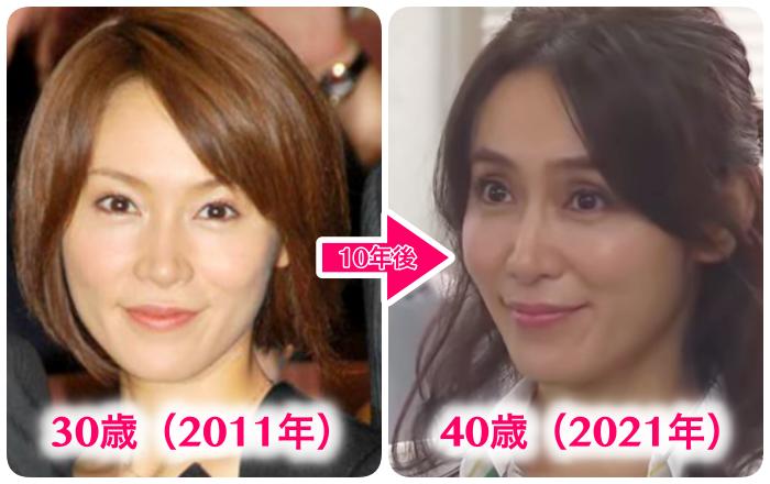 山口紗弥加10年比較