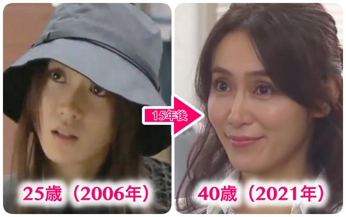山口紗弥加15年比較