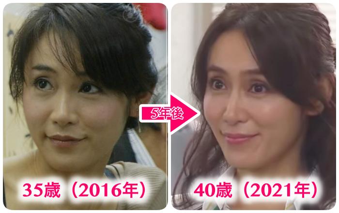 山口紗弥加5年比較