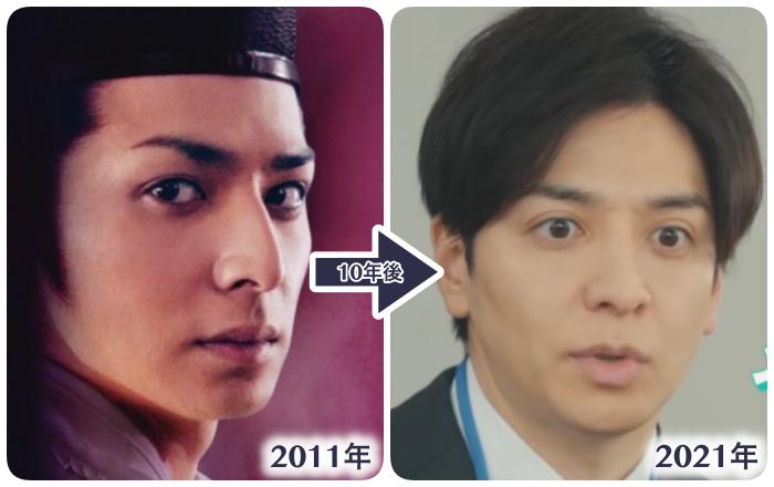 生田斗真10年比較