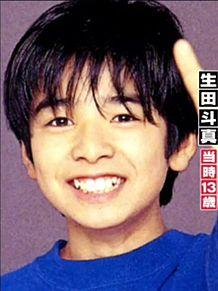 13歳の頃の生田斗真