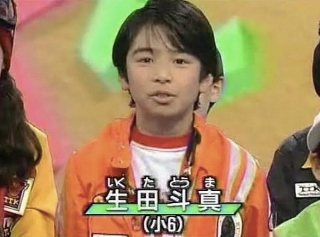 天てれ時代の生田斗真
