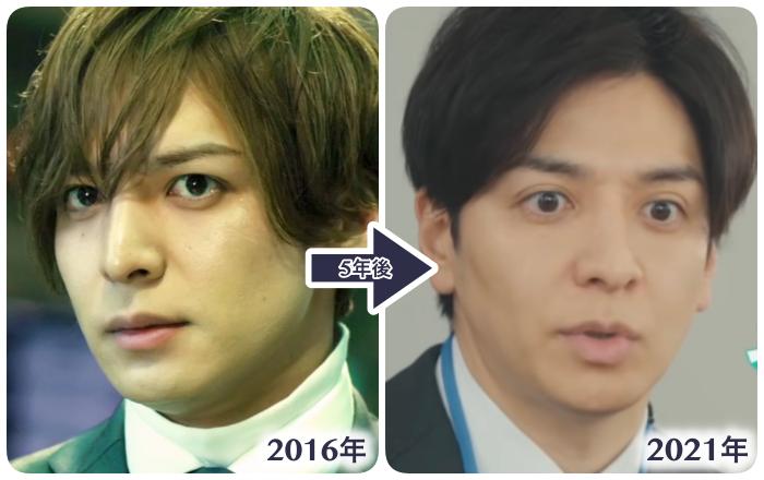 生田斗真5年比較