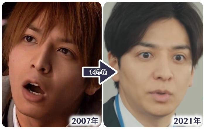 生田斗真14年比較