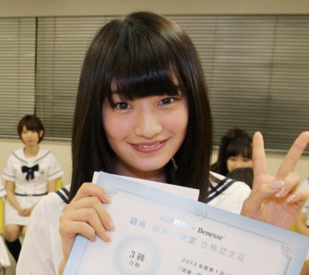 2013年の中田花奈