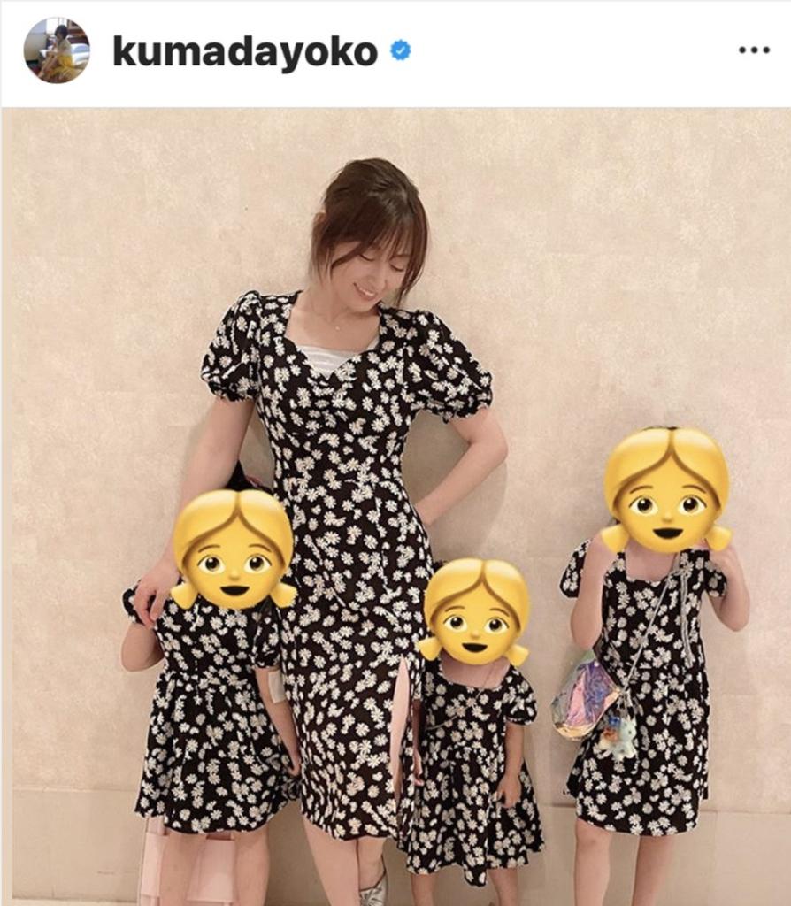 熊田曜子の3人の子供