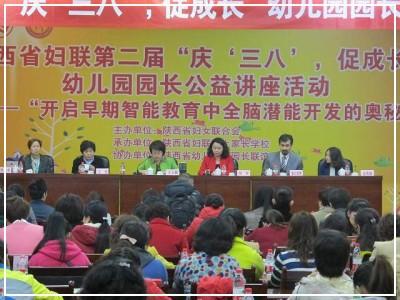 池江俊博中国での講演の写真