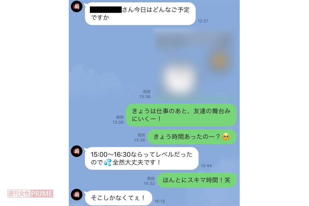 駒田航 Aさんライン
