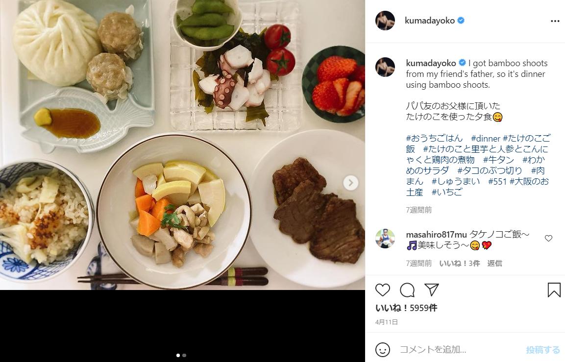 熊田さんの料理