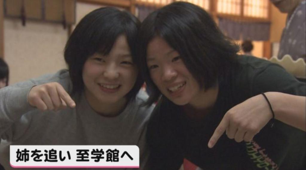 川井梨紗子と妹