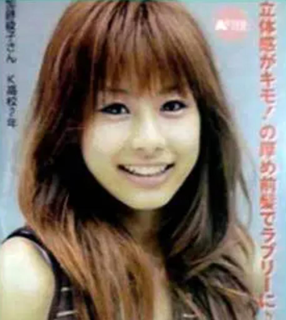 高校時代の加藤綾子