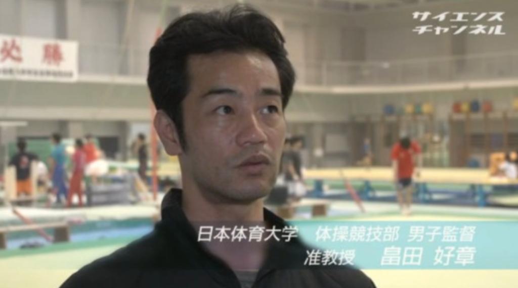 畠田瞳の父