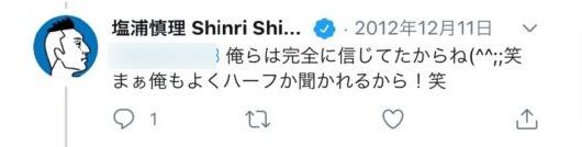 塩浦慎理の家族構成