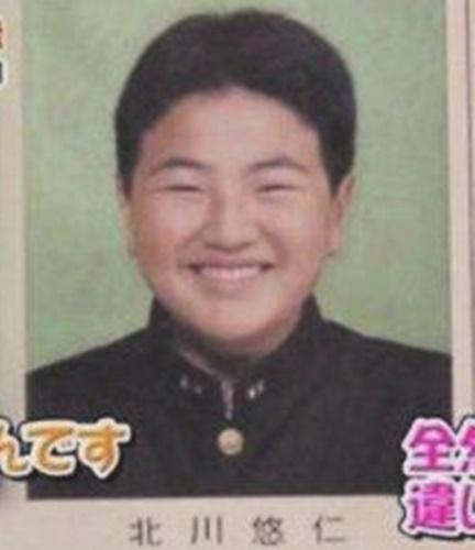 北川悠仁 中学生