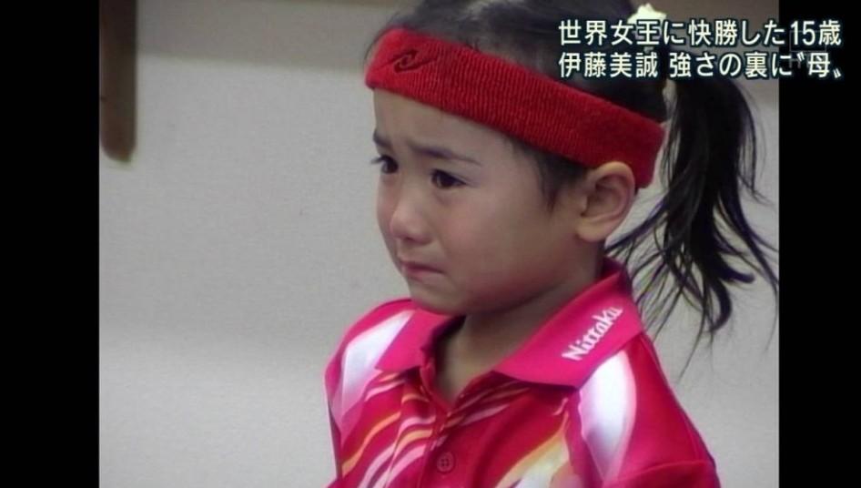 幼少期の伊藤美誠さん