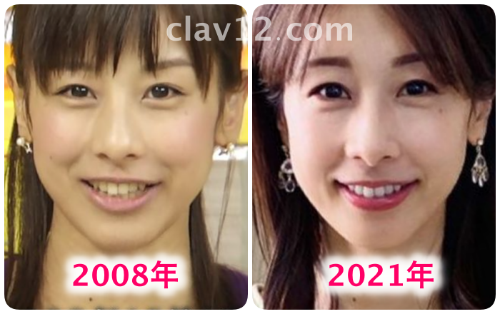 加藤綾子の昔と今を比較