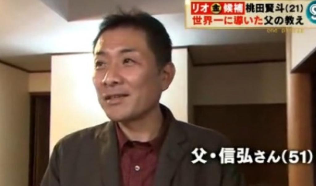桃田賢斗の父親