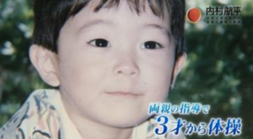 3歳の頃の内村航平
