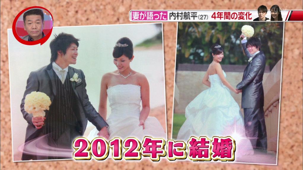 内村航平さんと上谷千穂さんの結婚