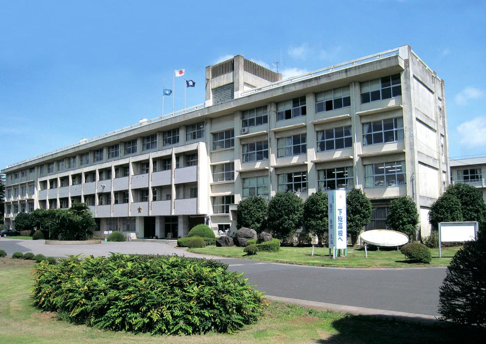 千葉県立下総高校
