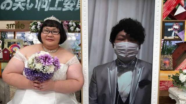 結婚した安藤なつさん。