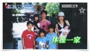 村上茉愛さんの家族