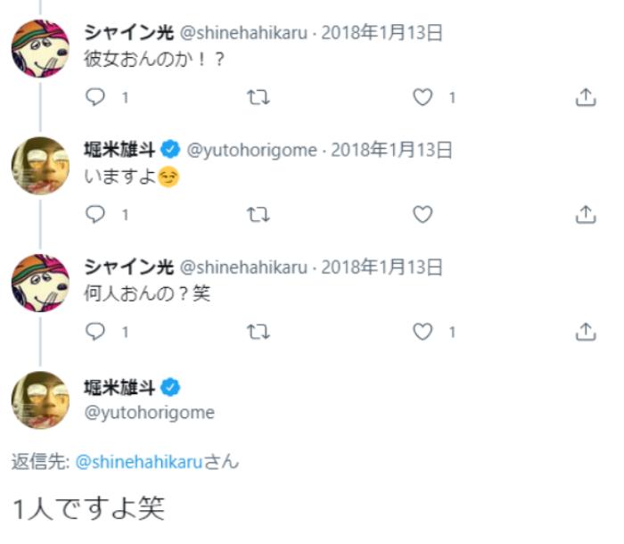 堀米雄斗の投稿