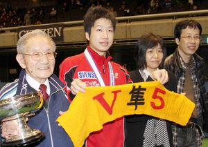 水谷隼さんと家族