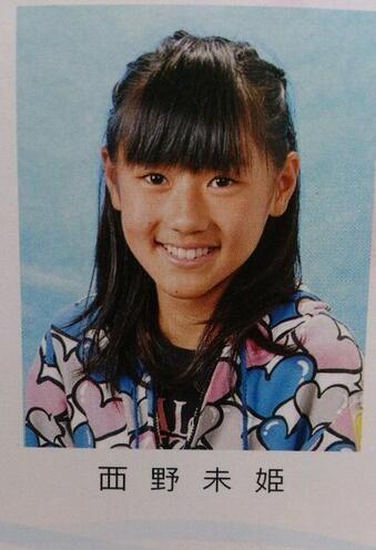 西野未姫さんの卒アル写真