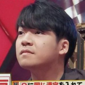 23歳のころ伊沢拓司さん