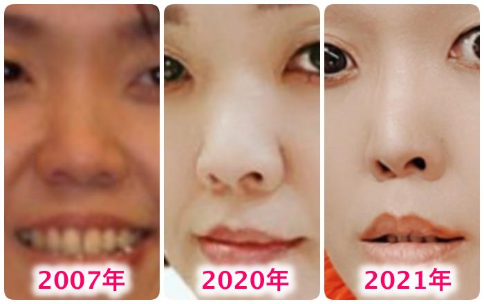 アジアン隅田の鼻比較